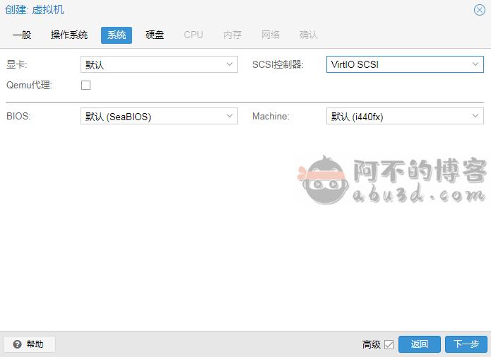 [记录]pve虚拟机安装镜像及教程插图3
