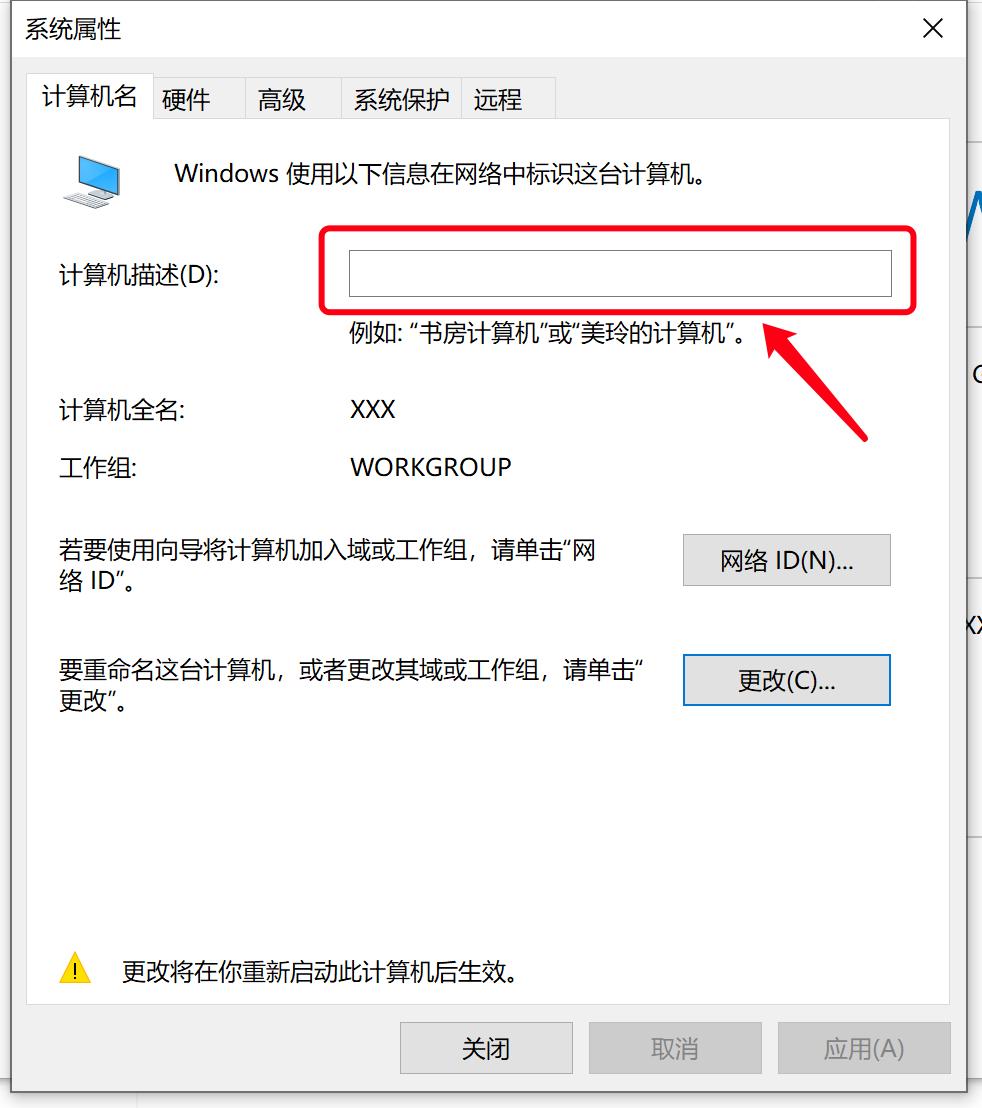 理光RICOH扫描仪SMB连接教程插图5