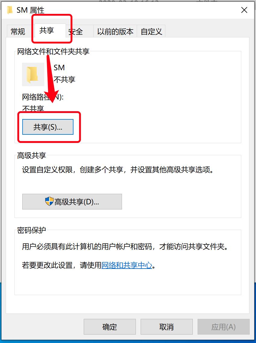 理光RICOH扫描仪SMB连接教程插图8