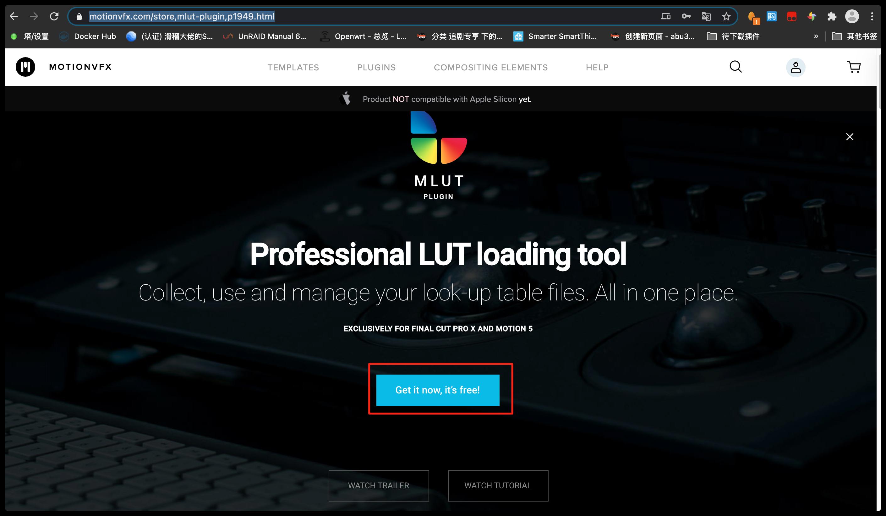 分享一款免费的lut加载插件mLUT插图2