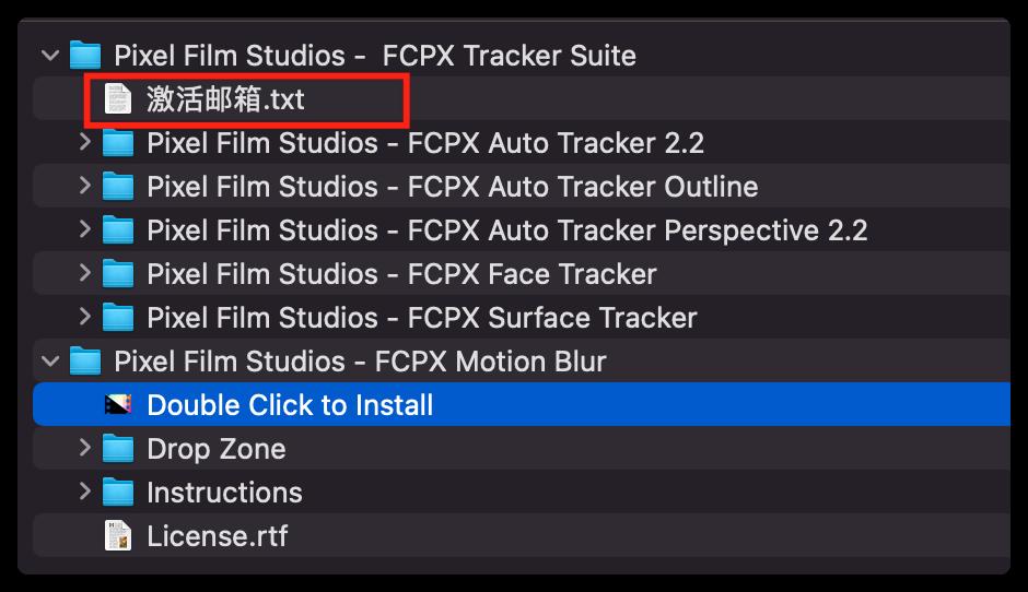 [FCPX插件]Pixel Film Studios-Tracker Suite 五合一工具包插图4
