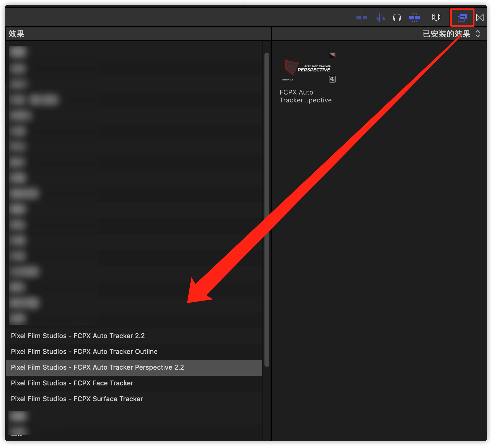 [FCPX插件]Pixel Film Studios-Tracker Suite 五合一工具包插图6