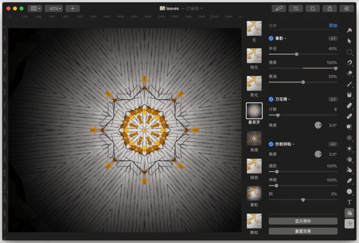 [软件应用]Pixelmator Pro轻松搞定常见的图片处理需求插图11