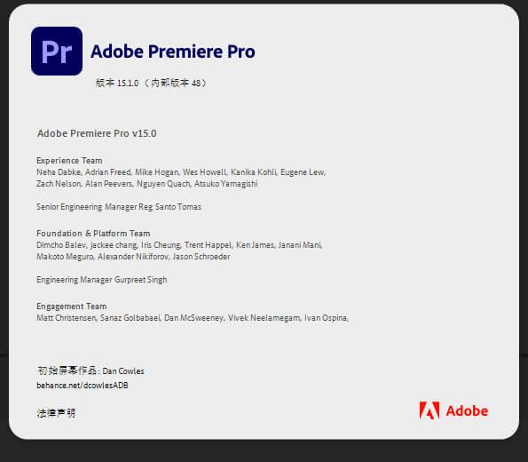 2021-Adobe Premiere Mac SP 15.1.0.48 单软件 中文/英文软件-免费下载插图