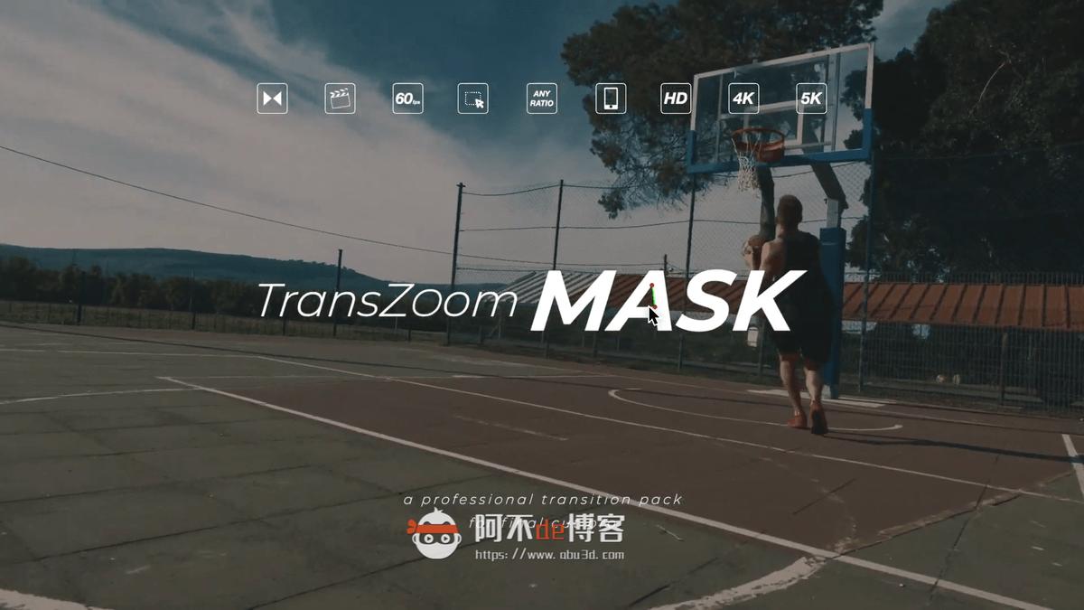 FCPX转场插件 可自定义绘制缩放遮罩无缝过渡转场效果预设 TransZoom Mask插图1