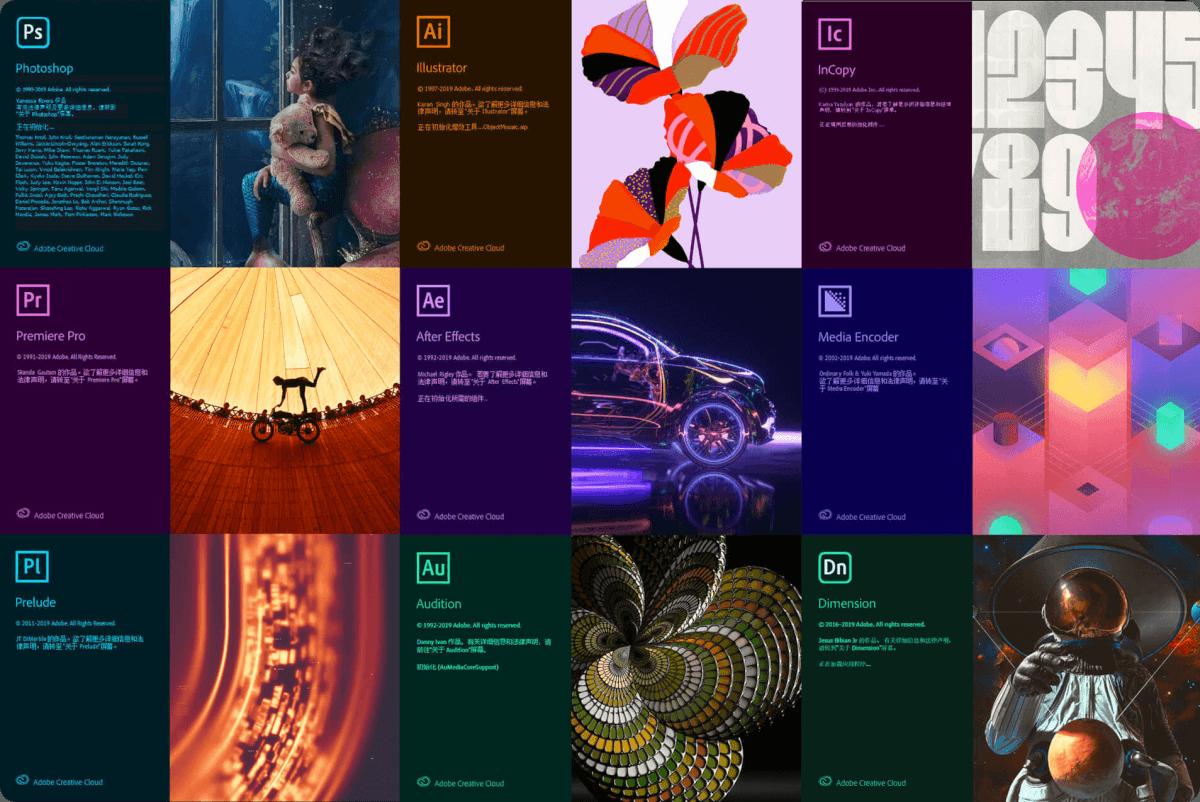 Adobe 2020 Mac大师完整合集版 中文/英文软件免费下载插图1