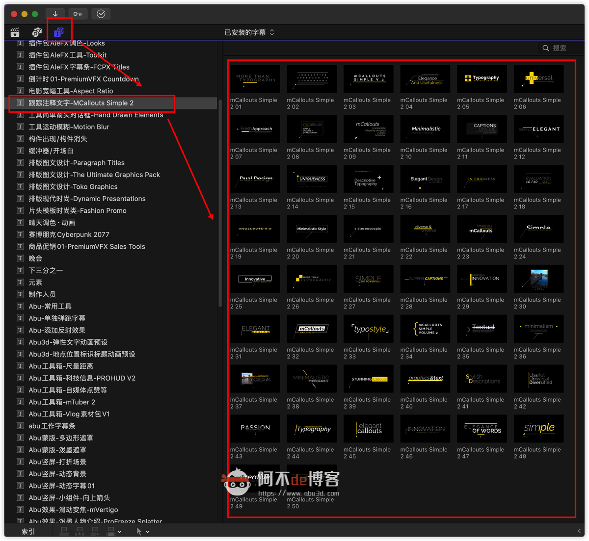 FCPX中文插件-跟踪注释50种自动呼出线条文字标题介绍动画 mCallouts Simple 2插图1