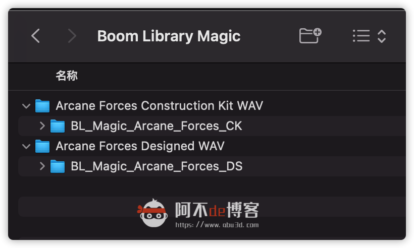 音效素材 782个能量魔法特效冲击波神秘奇幻大气动作场景音效 Arcane Forces插图1