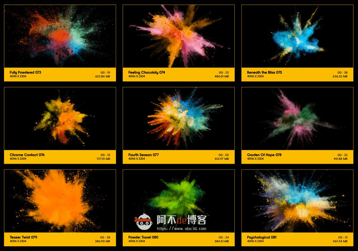 视频素材 BusyBoxx V08 Powder Explosions 108组彩色粉末慢动作爆炸飞散动画 特效合成素材插图7