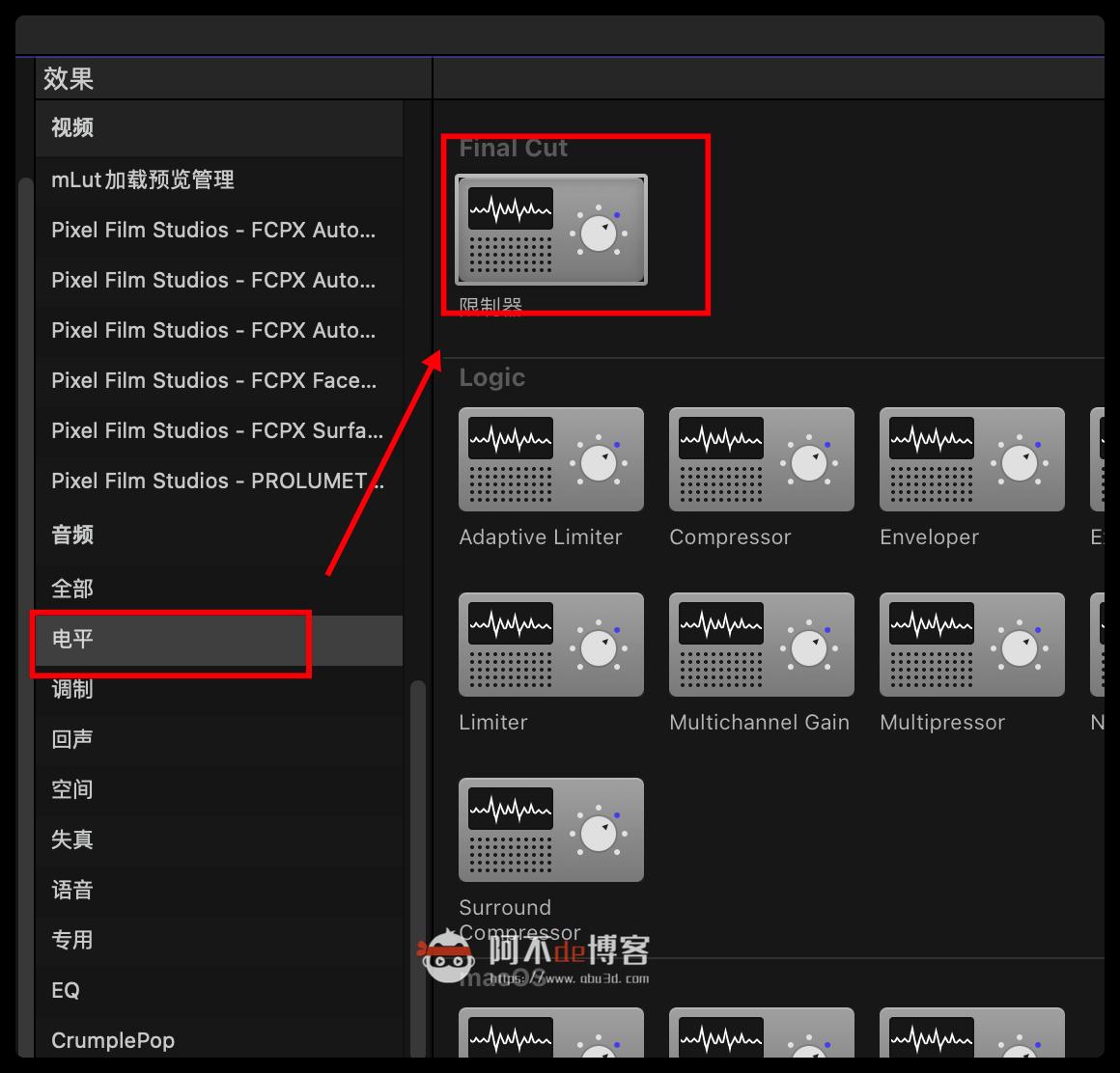 FCPX教程-剪辑过程中 让视频声音批量统一音量!一招搞定!插图3